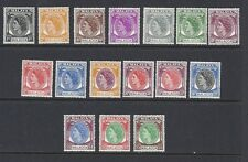 MALAYA MALACCA 1954 QE2  definitives COMPLETE VF MLH