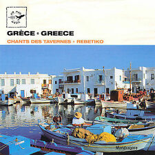 Greece: Rebetiko