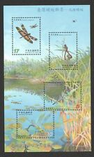 REP. OF CHINA TAIWAN 2003 POND DRAGONFLIES SOUVENIR SHEET OF 4 STAMPS IN MINT