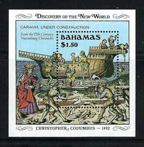 Bahamas 1989 Sc#667  Discovery of America-Caravel Construction  MNH S/S $6.75