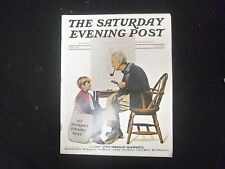 1971 SUMMER THE SATURDAY EVENING POST MAGAZINE - ISSUE #1 - ST 4494