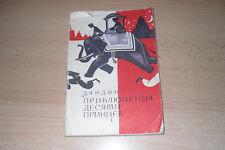 Russisches Buch - Dandin - Дандин - Приключения десяти принцев