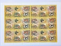 RUSSIA - USSR 1989 - Sheet MINT/NH, Zoo Relief Fund - SC B152-B156a