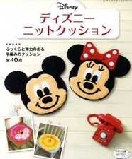 DISNEY Characters Knit Cushions - Japanese Craft Book
