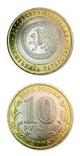 Russia 10 Roubles Bimetallic 2005 Republic Of Tatarstan