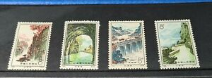 1972 China Red Flag Canal Stamp N49-52 Scott 1104-1107 MNH