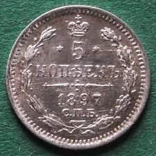 Russland 5 Kopeken 1897 Silber toll erhalten nswleipzig