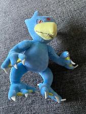 Pokemon tomy Plush Doll Pokémon Golduck Plush Toy Rare
