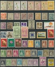 Portuguese Macau & Guinee Stamps - Singles - Mint & Used - Lot A-24