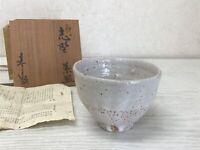 Y1456 CHAWAN Shino-ware signed box Japanese bowl pottery Japan tea ceremony