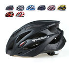 MOON Adult Bicycle Road Mountain Cycling Helmet + Snap-on Visor Outdoor Sport