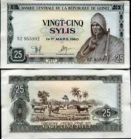 GUINEA 25 SYLIS 1971 P 17 BZ PREFIX UNC