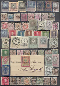 AUSTRIA old used stamps and revenues lot , large page #8