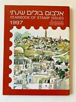 1997 Yearbook Stamps Issued by Israel Philatelic Service Israel Postal Authority