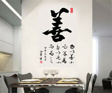 Chinese handwriting goodness home Decor Removable Wall Sticker Decal Decoration