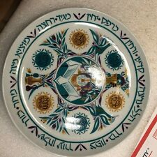 Magnificent Vintage Naaman Pesach, Passover Porcelain Seder Plate, Made Israel!