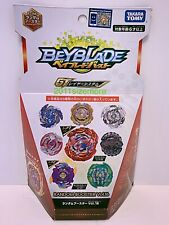 Takara Tomy Beyblade BURST GT B-146 Vol. 16 Full Set (Pack of 8 Models) Dragon