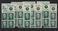 1971 Jefferson 1c panes EFO miscut part adjacent pane, lot of 7 panes MNH fresh
