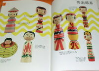 An Old and New Japanese Wooden Doll KOKESHI World book from Japan #0780