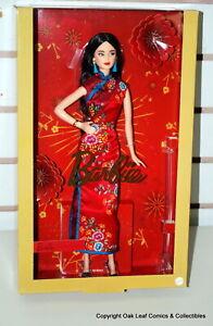 Barbie Chinese Lunar New Year Doll 2021 Red Satin Cheongsam Dress Brunette NRFB!