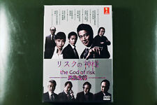 Japanese Drama The God of Risk DVD English Subtitle
