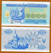 Ukraine, 2000 Karbovantsiv, 1993, EX-USSR, P-92, UNC