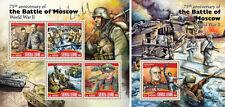 Battle of Moscow World War II Military Zhukov Tanks Sierra Leone MNH stamp set