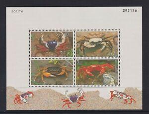 Thailand - 1994, Crabs sheet - MNH - SG MS1739