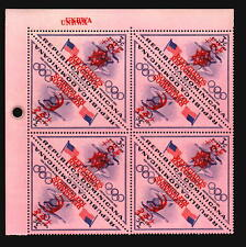 Dominican Republic SC# B15/16 BK of 8 DOUBLE OVERPRINT MNH - Z17595