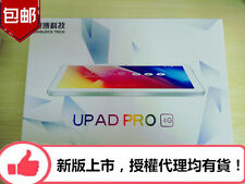 安博平板四代Unblock Tech Gen4 UPAD4  PRO Tablet HK TV Channel 2G 16G標配版中港台日韓成人頻道 IPTV