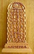 "9"" Armenian Alphabet Aybuben Hand Made Wood Carved Souvenir Gift Present"