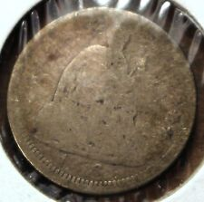 1856 Silver Seated Liberty Half Dime! Good Condition, hd168