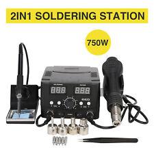 8528D 2in1 Soldering Rework Station ESD Iron Welder Gun Hot Air Gun Desolder SMD