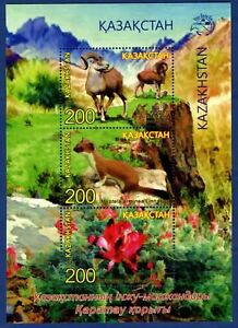 2017. Kazakhstan.  Karatau state nature reserve. S/sheet. MNH