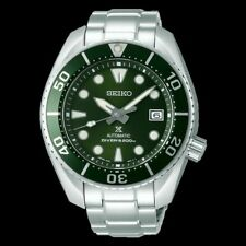 Seiko Sumo 3rd GEN Sunburst Green Hulk Men's Watch SPB103J1