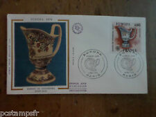 FRANCE 1976, FDC EUROPA, ART, FAIENCE STRASBOURG, VF EUROPE THEME, TP 1877