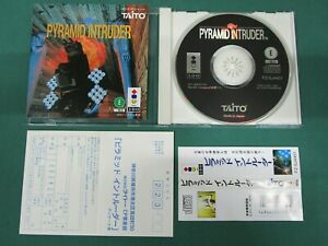 3DO Real Pyramid Intruder. spine card & postcard. *JAPAN GAME* Panasonic. 15316