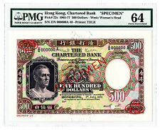 Hong Kong Chartered Bank $500 1961 P. 72 s  SPECIMEN PMG 64 Choice UNC  SCARCE