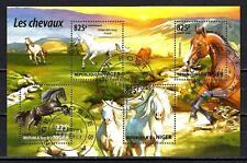 Chevaux Niger (51) série complète de 4 timbres oblitérés