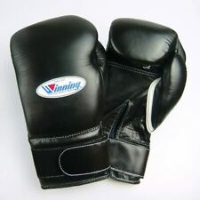 Winning MS 600B Training Boxing Gloves 16oz From Japan