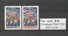 RUSSIA 1958..stamps n° сол. 2163-64 **...MNH...Первенство мира по футболу