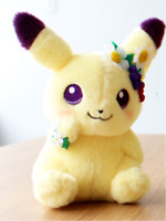 Pokemon Center  2019 Easter Garden Party Plush Doll Pikachu Toy