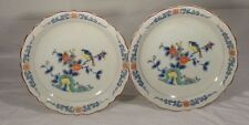 Antique Vintage Pair of Kakiemon Enamel Plates Signed 20th Century Modern