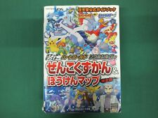 DS -- POKEMON  Heart-gold & Soul-silver -- JAPAN Game Book. 54977