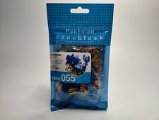 Pokemon Center Singapore nanoblock Gyarados 055 Exclusive