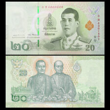 Thailand 20 Baht, 2018, P-New, King Rama X, UNC
