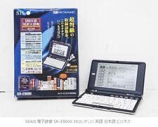 Seiko Japanese Electronic Dictionary sr-e9000 (translator traduzione computer)