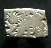 1 KARSHAPANA (- 322 -185) EMPIRE MAURYA (argent / silver) mauryan India