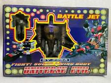 1989 Transformers G1 victory struggle D-309 Black Shadow Rare