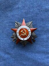 #263533 PATRIOTIC WAR ORDER MILITARY WW2 AWARD ORIGINAL USSR SOVIET ARMY BADGE